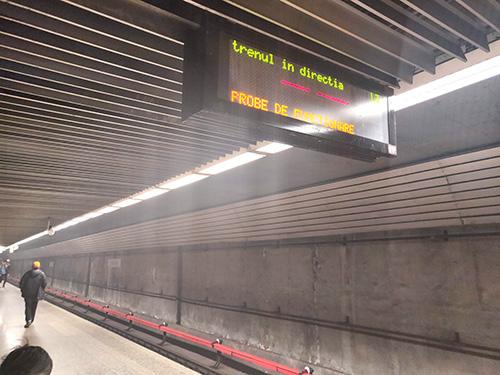 fum din tren la metrou